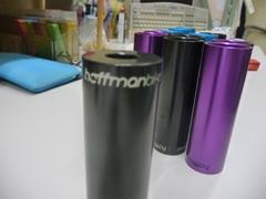 アルミペグ HoffmanBikes SPC Aluminum Peg が届いた!