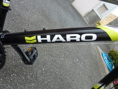 今度は24インチ!Haro Bikes Flightline 24!